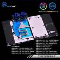 Bykski GPU Water Block for MSI GTX 1080 1070 1070Ti 1060 Full Cover Graphics Card water cooler