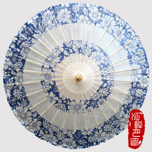 Chinese Craft Classical Blue and White Painting Oiled Paper Umbrella Parasol Decoration Gift Dace Props Umbrella