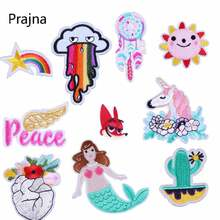 Prajna Rainbow Flower Cloud Patch Heart Cheap Embroidery Unicorn Kids Patchwork Fabric Cute Badges Hippie Iron On Stripe D