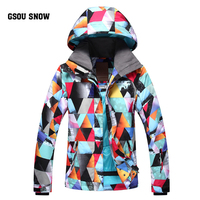 GSOU SNOW Ski Jacket Women Skiing Suit Winter Waterproof Cheap Ski Suit Outdoor Camping Female Coat 2018 Snowboard Clothing Camo