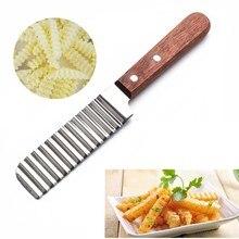 Резак для картофеля фри из нержавеющей стали нож для резки картофеля Овощной волны инструменты для резки кухонные гаджеты