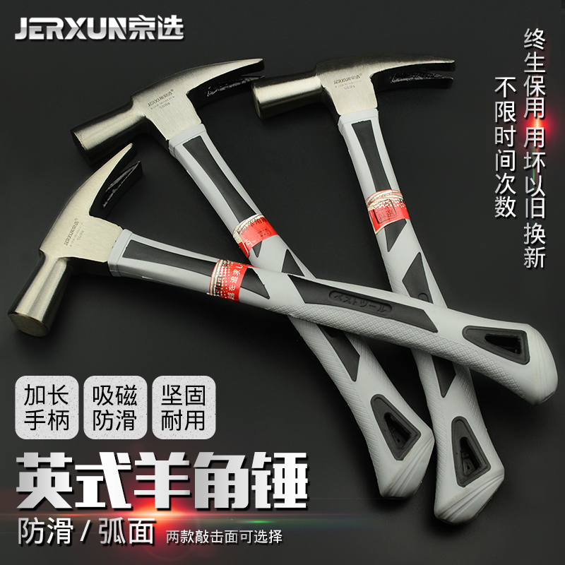 Woodworking, Hardware, Iron, Household, Decoration, Nail