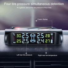 Solar Car Tyre Pressure Monitor 4 Sensor Wireless TPMS Tire Pressure Alarm Monitoring System HD Digital LCD Display Monitor