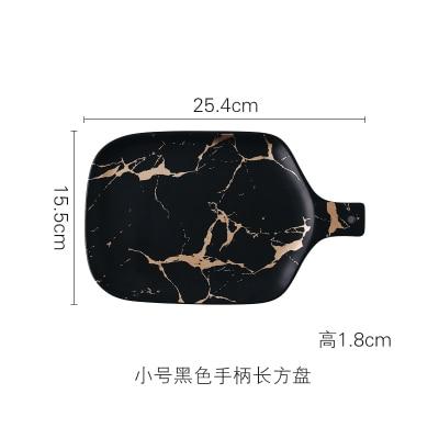 25.4cm Black Plate