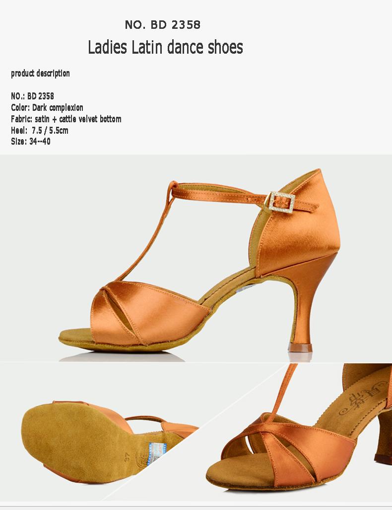 Женские кроссовки для латиноамериканских танцев с мягкой подошвой