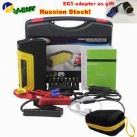 High Quality 12V Portable Mini Jump Starter Car Jumper Booster Power Bank for Petrol Car/Motorcycle/Digital