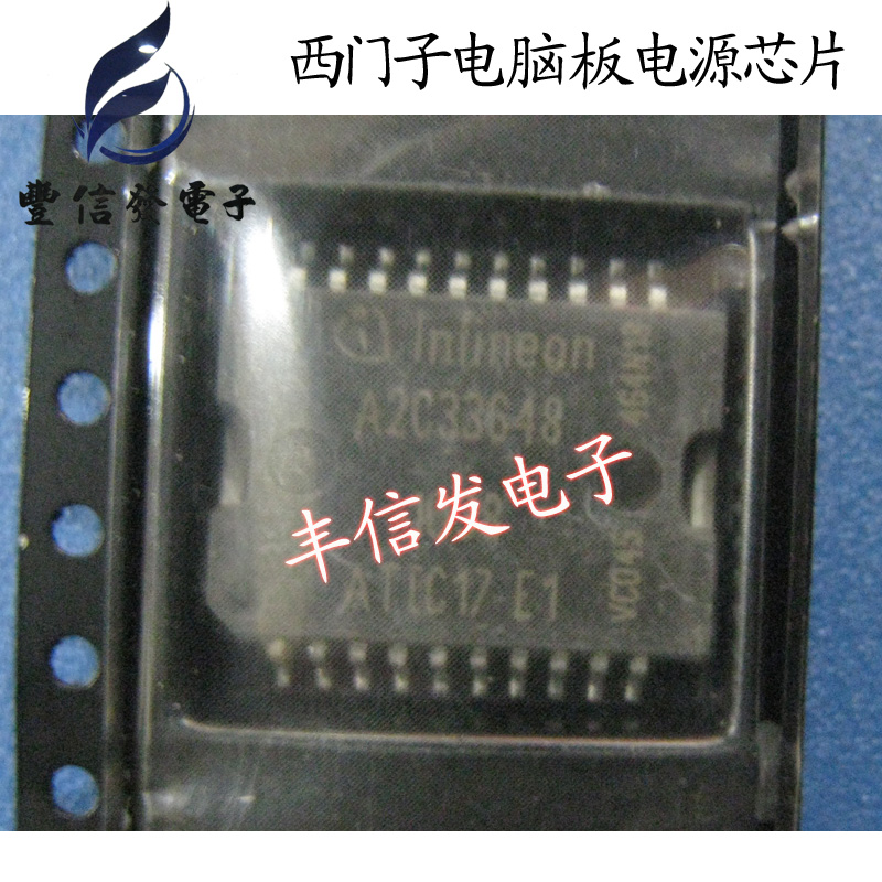 10 шт./лот A2C33648 AITC17E1 HSOP20 автомобиля чип автомобилей IC