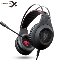 XIBERIA Brand Headphones NUBWO N2 Stereo Gaming Headset Gamer Casque With Microphone For Computer PS4 Xbox