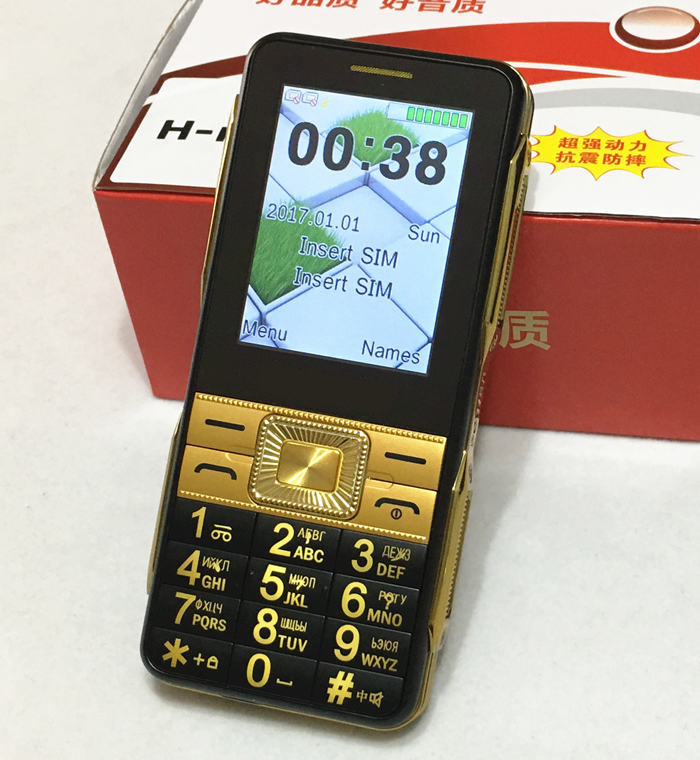 Touch 2.6'' Dual Large 16