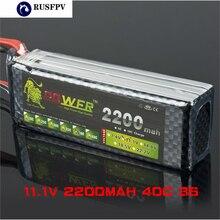LION Power 11 1V 2200MAH 40C 3S LiPo Battery for RC FPV Racing font b Drone