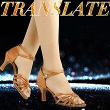 Women's Girl's Sandals Professional PU Satin Upper High Heel Salsa /Ballroom/ Latin Dance Shoes