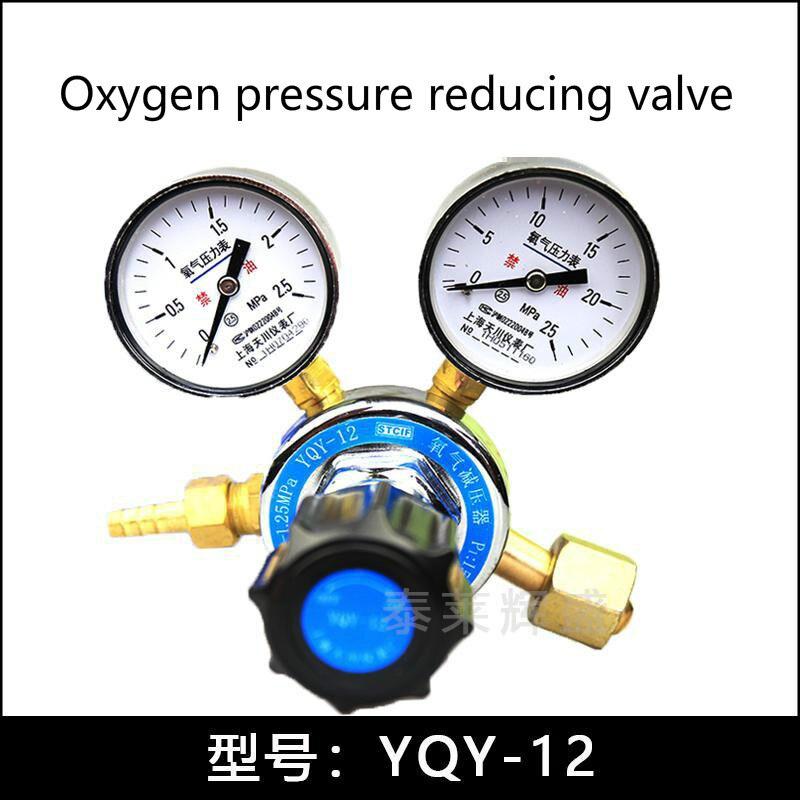 Régulateur de réducteur de pression en cuivre de soupape de réduction d'oxygène de YQY-12