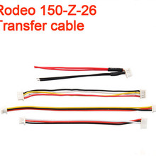 Transfer cable set wire line for Walkera F150 Quadcopter Rodeo 150-Z-26 F18115