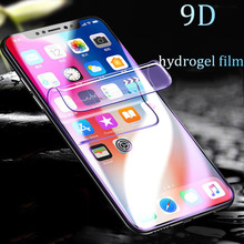 Upgrade 9D violet water gel film to protect your eyes more durable for iPhone X/XS iPhone6/6S iPhone6PLUS/6SPLUS 7/8 XSMAX XR