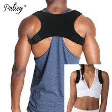 Back Posture Corrector Shoulder Lumbar Braces Spine Support Belt Adjustable Adult Corset Correction Vest Correct