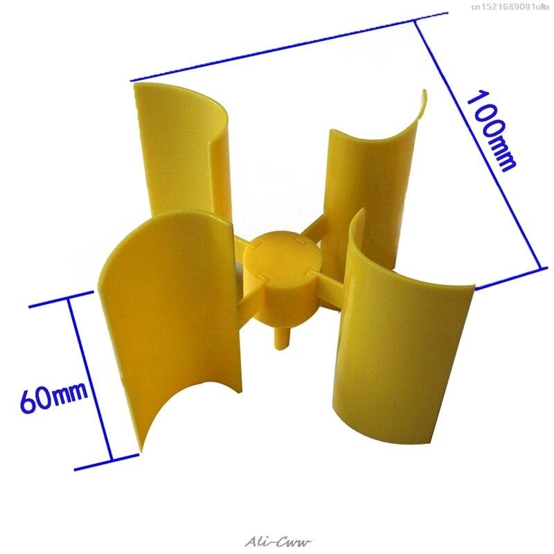 Мини ветряная турбина лезвие вертикальной оси микро лопасти генератора небольшой набор высокого качества