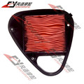 For HONDA STEED400 STEED 600 Motorcycle Air Filter High Flow Air Intake Filter Motorcycle parts/accessories