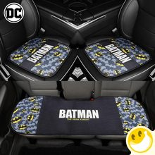 Justice Alliance Theme DC style Car Seat Cover summer Ice Silk Car Seat Cushion Breathable Anti-Dust Auto Seat Cushion Mat