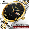 OYALIE Top Brand Luxury Mechanical Wristwatches Roman Numerals Dial Men Business Clock Steel Strap Automatic Watches