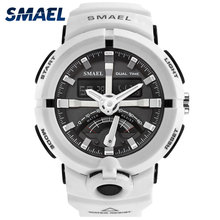 Мужские часы белые спортивные часы SMAEL Dual Time наручные часы белые резиновый будильник 1637 relogio masculino водостойкие часы Роскошные
