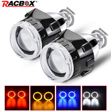 цена на 2 Pcs 2.5 inch car Headlight Bixenon HID Projector Lens Angel Eyes Light Use H1 Bulb With H4 H7 Adapter for Motorbike
