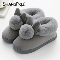 New Women Lovely Rabbit ears Soft Home Slippers Cotton Comfortable Non-slip Warm Winter women slippers Casual indoor slippers