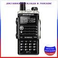 Доставка Из Москвы! оригинал Baofeng uv-b2 плюс bf-uvb2 Для Рация Baofeng Cb Радио с Мобильного Comunicador Высокой Мощности