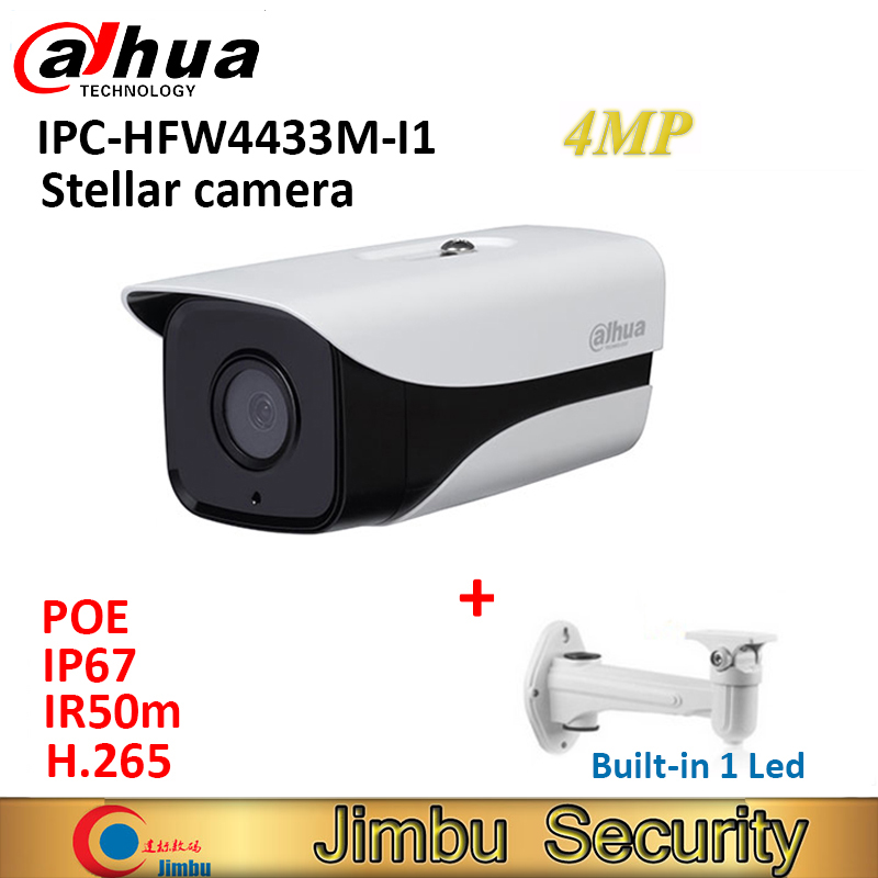 Dahua IPC-HFW4433M-I1 IR50m 4MP IRIP camera H.265 H.264 ONVIF Full HD Network IP67 IR Mini Camera POE cctv bullet with bracket h 265 h 264 2mp 4mp 5mp full hd 1080p bullet outdoor poe network ip camera cctv video camara security ipcam onvif rtsp
