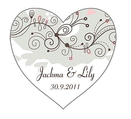 Free Shipping Personalized Garden Plant Wedding Heart Shaped Favor