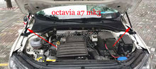 BONNET HOOD GAS SHOCK STRUT LIFT SUPPORT Hydraulic rod for skoda octavia a7 mk3(China)