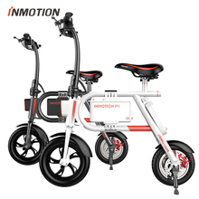Folding 10 inch scooter mini electric bicycle recharge mileage for 50km hoverboard 2 Wheels Smart Balance Scooter Hover board