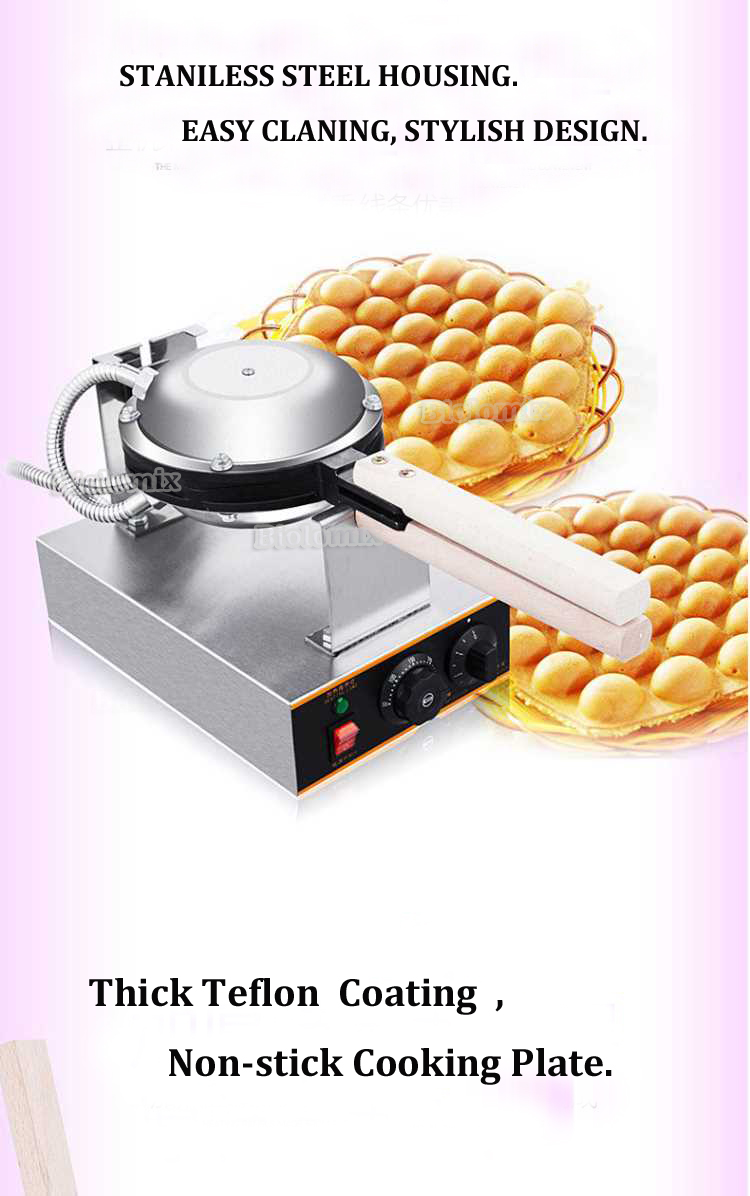 Free Shipping 220V/110V Commercial electric Chinese Hong Kong eggettes puff egg waffle iron maker machine bubble egg cake oven-in Waffle Makers from Home Appliances    2