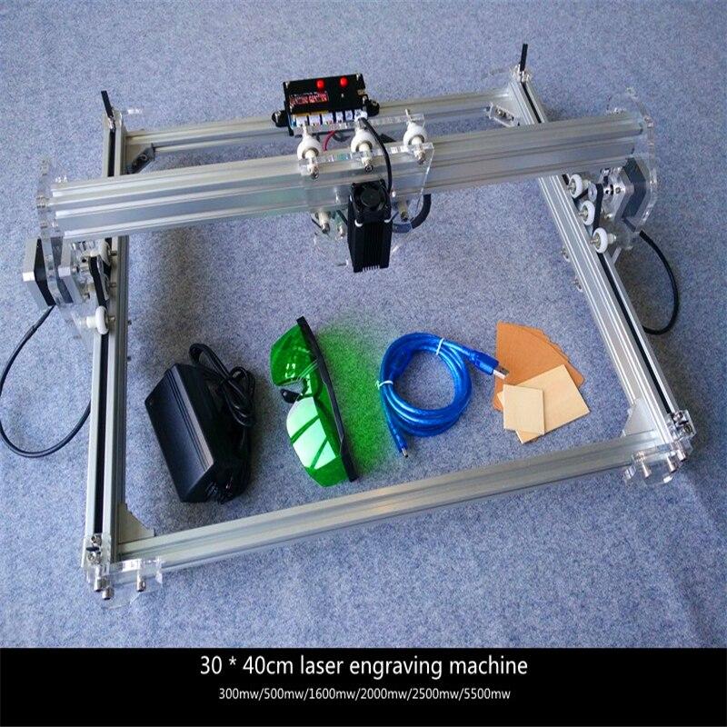 DIY machine laser machine laser engraving machine cutting plotter 1600mw mini engraving Engraving area 30 * 40cm