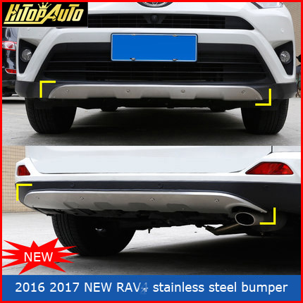 new arrival for RAV4 2016 2017, front&rear stainless steel bumper skid plate bumper guard, Hitop-5years SUV experiences for hyundai new tucson 2015 2016 2017 stainless steel skid plate bumper protector bull bar 1 or 2pcs set quality supplier
