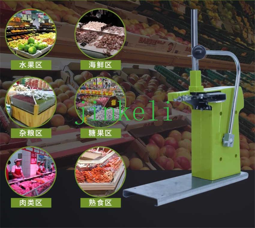 711 713 Supermarket Plastic Pouch Sealing Machine Aluminum Nail Fruits Food Plastic Bag Sealer Plastic Bag Sealing Machine