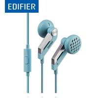 EDIFIER P186 Kopfhörer mit Noise Isolation Stereo Bass Ohrhörer Kopfhörer Unterstützung Inline Mit Mic Für Ein Handy