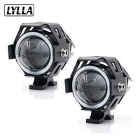 2PCS LYLLA U7 LED Car Motorcycle Headlight Led DRL Fog Light Spot Light Lamp 5 Color