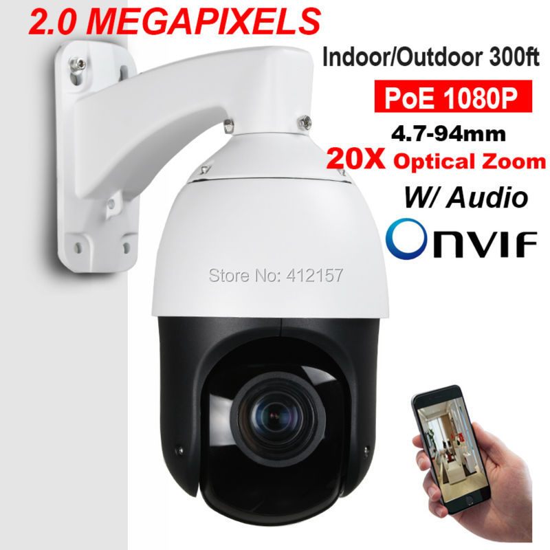 Outdoor CCTV Security Full Metal 4 Mini HD IP 1080P High Speed POE PTZ Camera 2 Megapixels 20X Zoom ONVIF Auto Focus P2P Motion кулоны подвески медальоны sokolov 94031929 s