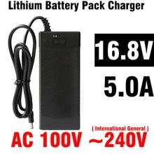 Бесплатная доставка 16.8 В 5.0a Электрический Двигатель автомобиля Батарея Зарядное устройство