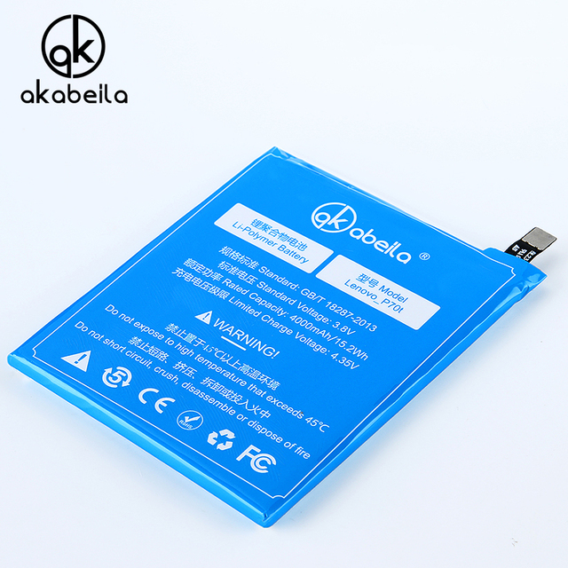 BL234 BL 234 Phone Battery For Lenovo P70T P70A Replacement Mobile Phone Batterie Lenovo P70-T P70-A Rechargeable Bateria