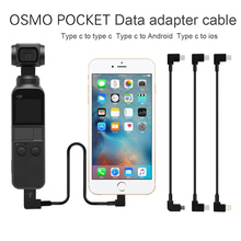 OSMO Pocket To Phone 30cm Data Cable OTG charging sync data Type-C to Type-C/ Micro-USB/IOS Connect DJI POCKET Accessories