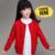 Nuevo 2015 Otoño Primavera Ropa de Niños Niñas de Buena Calidad Capa Del Suéter Cardigan de Punto de Algodón, niñas Suéteres suéter Infantil