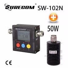 SW-102N  50W SURECOM