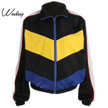 Weekeep Women Fashion Patchwork Looose Jacket Spring Autumn Turn-down Collar Streetwear Jackets 2018 Womens Zipper Bomber Jacket(China)