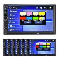2 Din 7 HD Car Video Player Bluetooth Rear View Camera Stereo FM Radio MP3 MP4