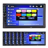 2 Din 7 ''HD Auto Multimedia Speler Bluetooth Stereo FM Radio MP3 MP4 MP5 Audio Video USB AUX Auto Elektronica Automobiel GEEN DVD