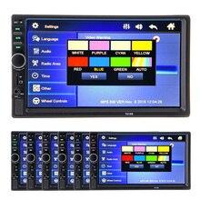 "2 Din 7"" HD Car Multimedia Player Bluetooth Stereo FM Radio MP3 MP4 MP5 Audio Video USB AUX Auto Electronics Automobile NO DVD"