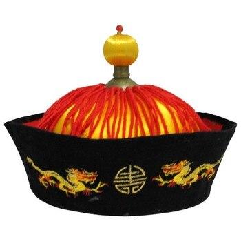 Alegría - Gorro rey de china