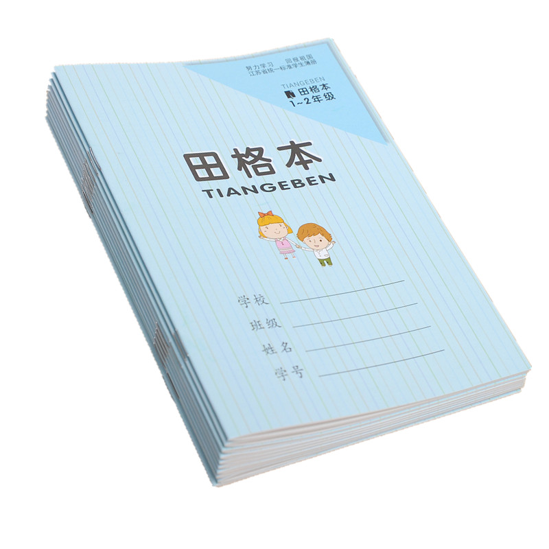 5 Pcs/set ,Chinese Hanzi Exercise Book For Kids And Baby, Chinese Grid Workbook ,characters Writing Book For Children