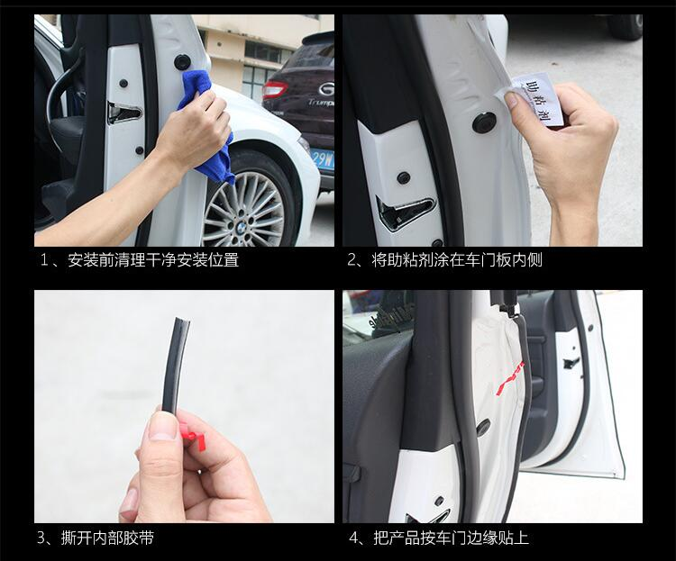 Image 2 - New product 5Meter car door adhesive anti shine fit For Audi A3 A4 A5 A6 Q3 Q5 Q7 Auto Decal Accessories Car Styling-in Car Stickers from Automobiles & Motorcycles
